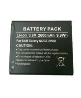 Repuesto batería Recargable Samsung Galaxy S4
