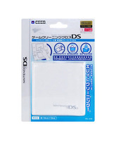Game Cleaning Cloth for DS/DS Lite/DSi