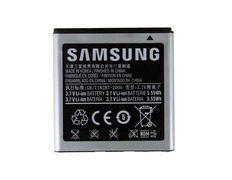 Rechargeable Battery for Samsung Galaxy S I9000