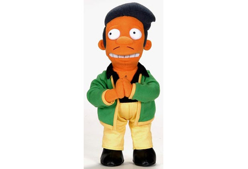 The Simpsons - Plush Apu 38 cm