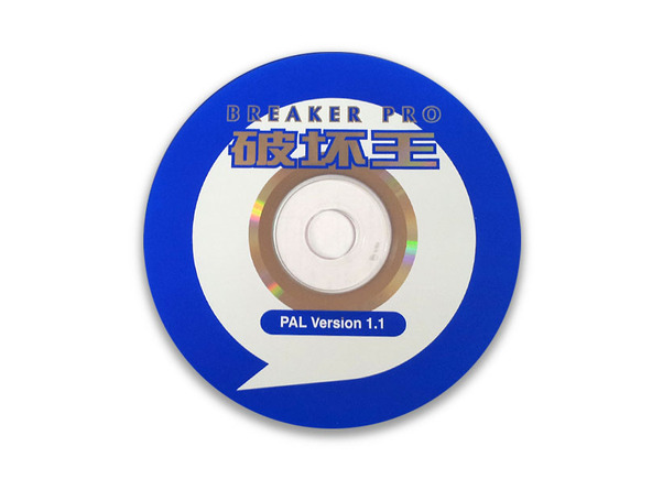 Breaker Pro v1.1